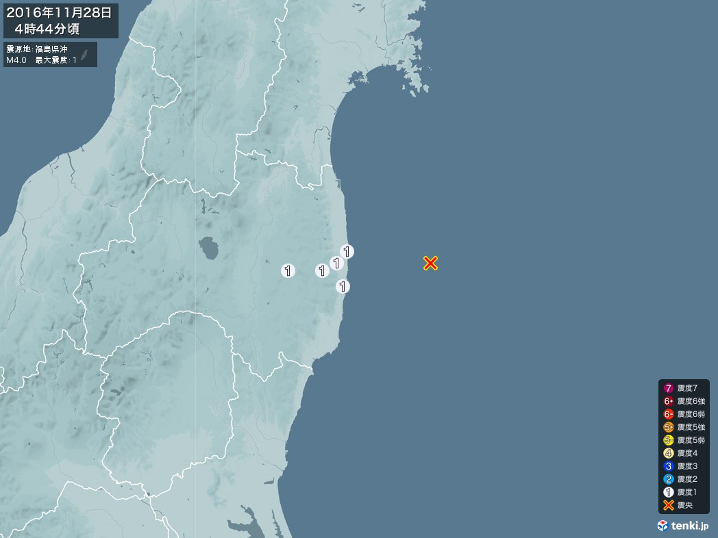 地震情報 2016年11月28日 04時44分頃発生 最大震度:1 震源地:福島県沖(拡大画像)