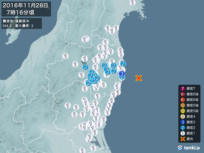 地震情報(2016年11月28日07時16分発生)
