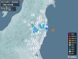 2016年11月28日07時16分頃発生した地震