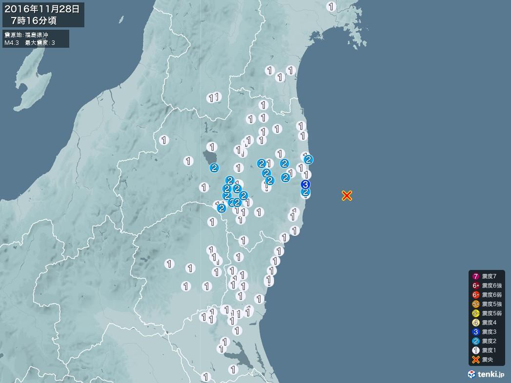 地震情報 2016年11月28日 07時16分頃発生 最大震度:3 震源地:福島県沖(拡大画像)