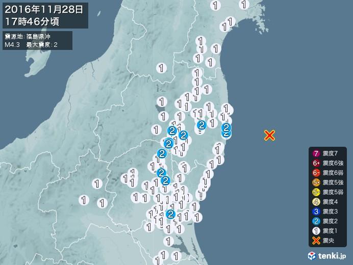 地震情報(2016年11月28日17時46分発生)