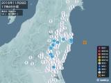 2016年11月28日17時46分頃発生した地震