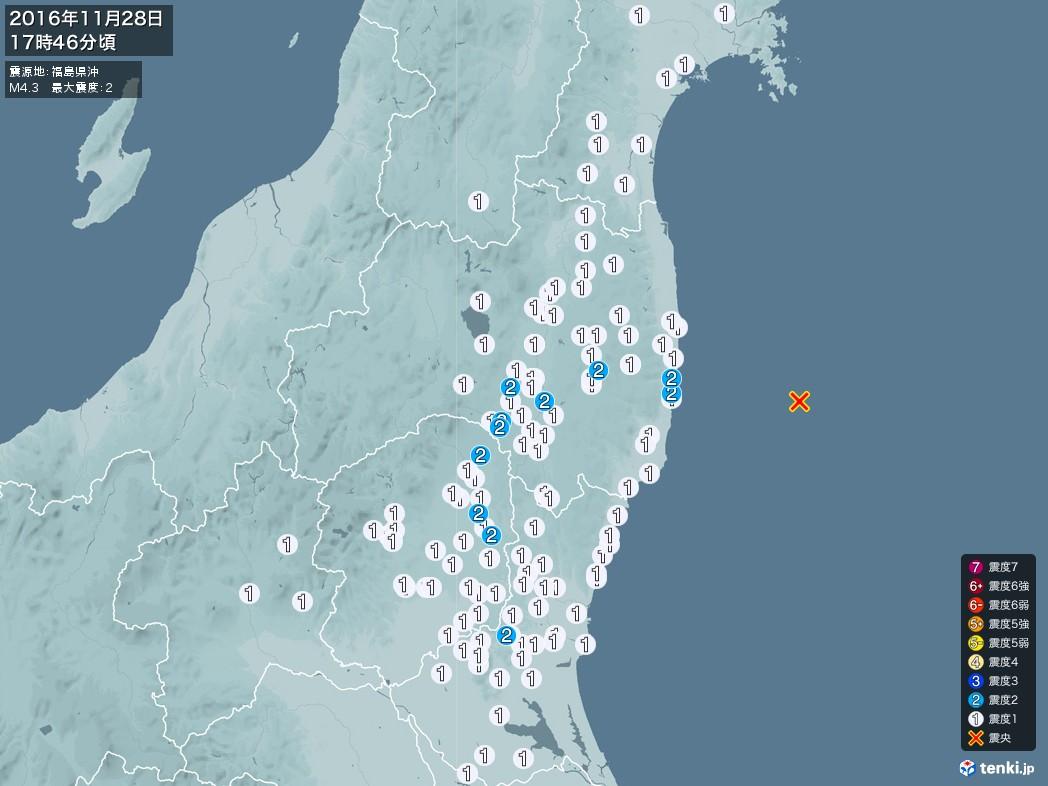 地震情報 2016年11月28日 17時46分頃発生 最大震度:2 震源地:福島県沖(拡大画像)