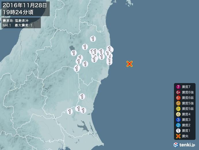 地震情報(2016年11月28日19時24分発生)