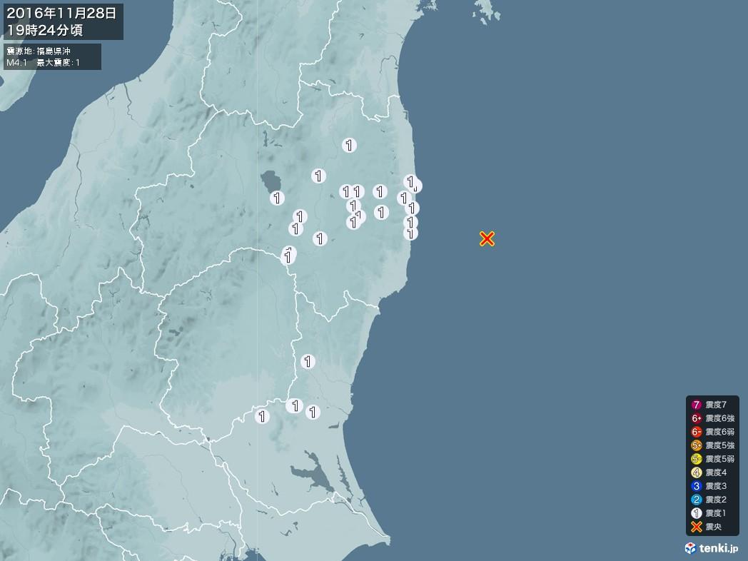 地震情報 2016年11月28日 19時24分頃発生 最大震度:1 震源地:福島県沖(拡大画像)