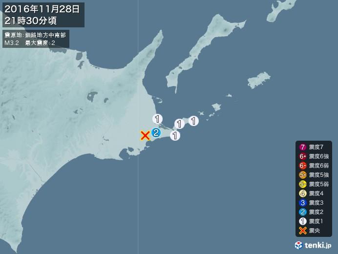 地震情報(2016年11月28日21時30分発生)