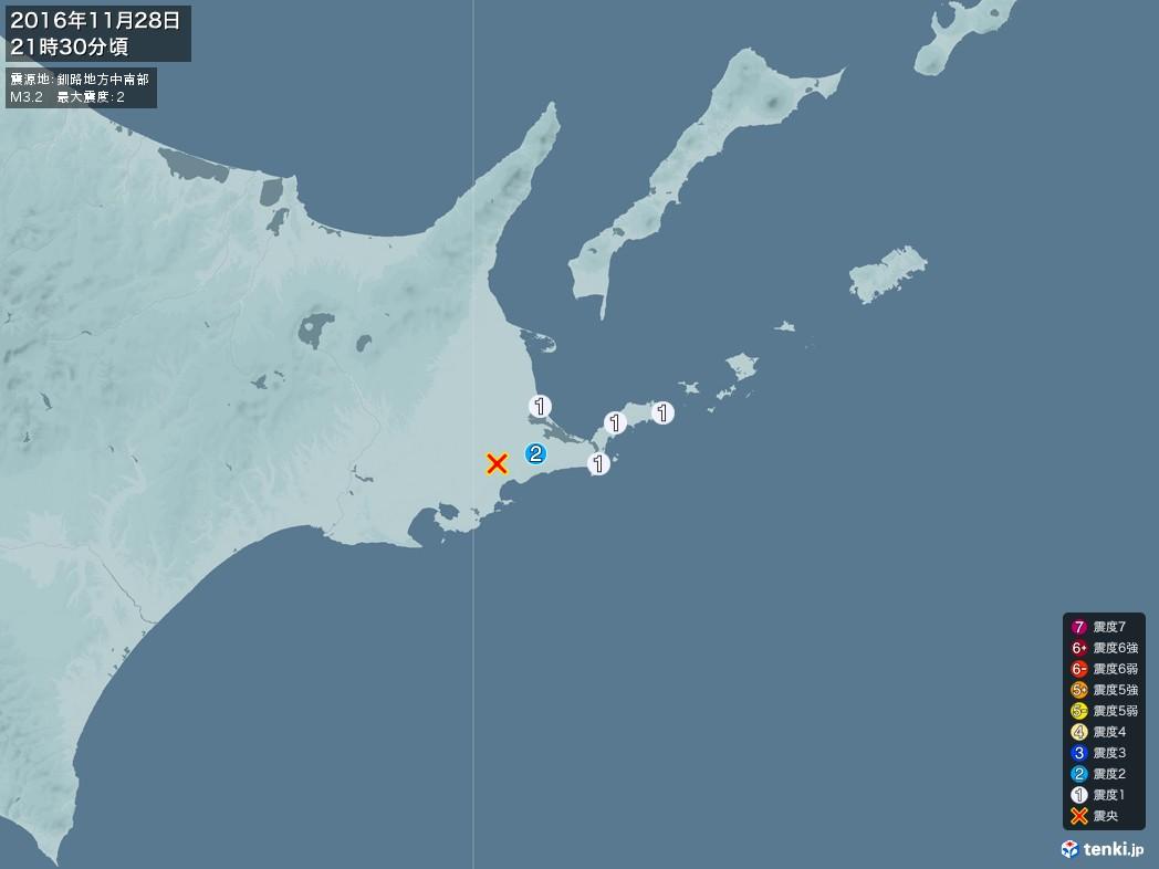 地震情報 2016年11月28日 21時30分頃発生 最大震度:2 震源地:釧路地方中南部(拡大画像)