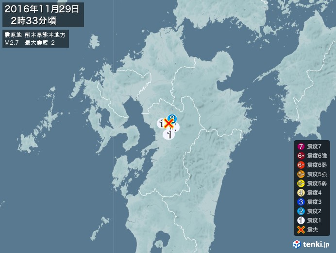 地震情報(2016年11月29日02時33分発生)