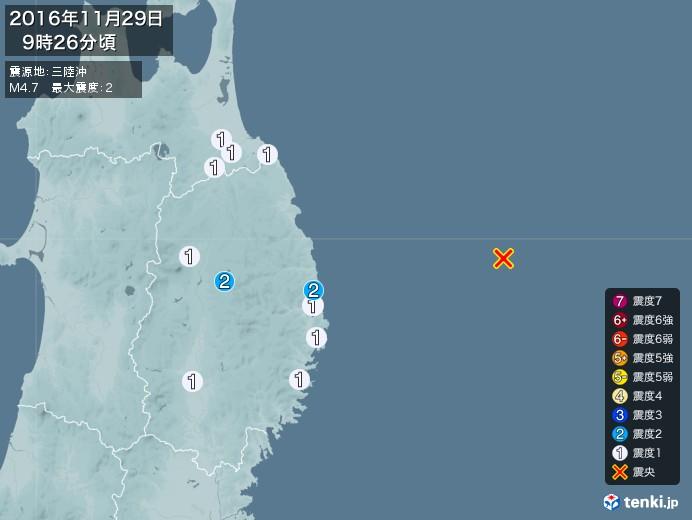 地震情報(2016年11月29日09時26分発生)