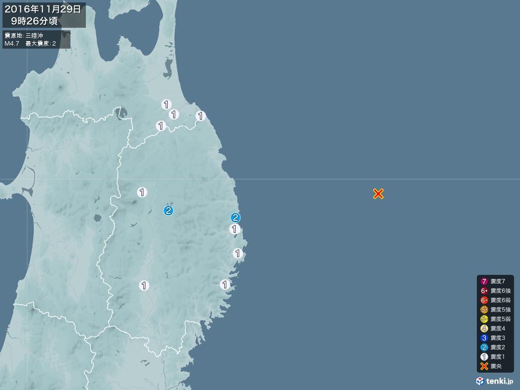 地震情報 2016年11月29日 09時26分頃発生 最大震度:2 震源地:三陸沖(拡大画像)