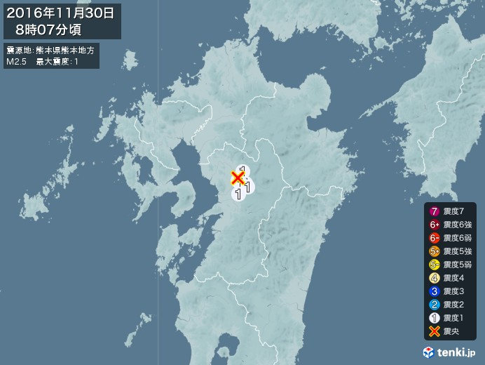 地震情報(2016年11月30日08時07分発生)