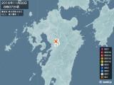 2016年11月30日08時07分頃発生した地震