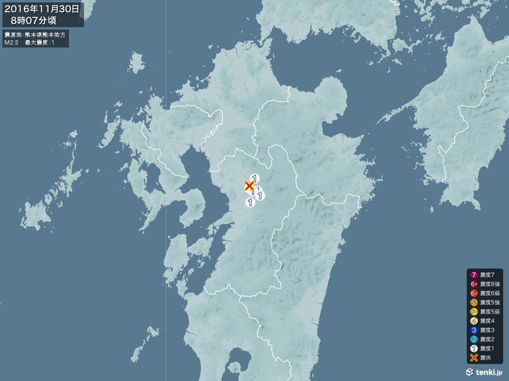 地震情報 2016年11月30日 08時07分頃発生 最大震度:1 震源地:熊本県熊本地方(拡大画像)