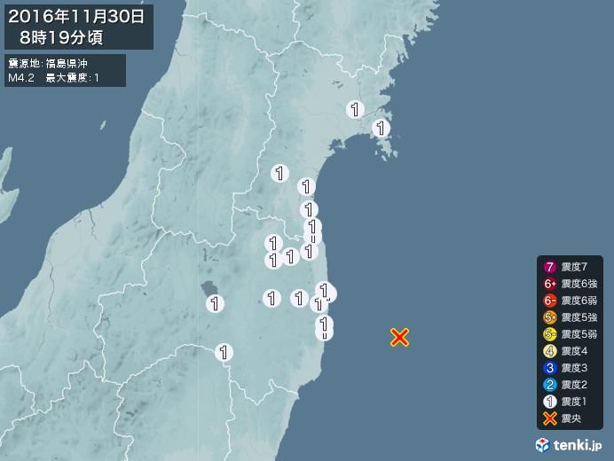 地震情報(2016年11月30日08時19分発生)