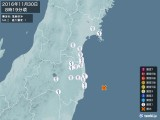 2016年11月30日08時19分頃発生した地震