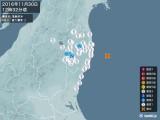 2016年11月30日12時32分頃発生した地震