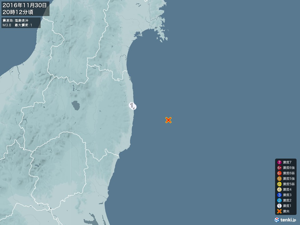 地震情報 2016年11月30日 20時12分頃発生 最大震度:1 震源地:福島県沖(拡大画像)