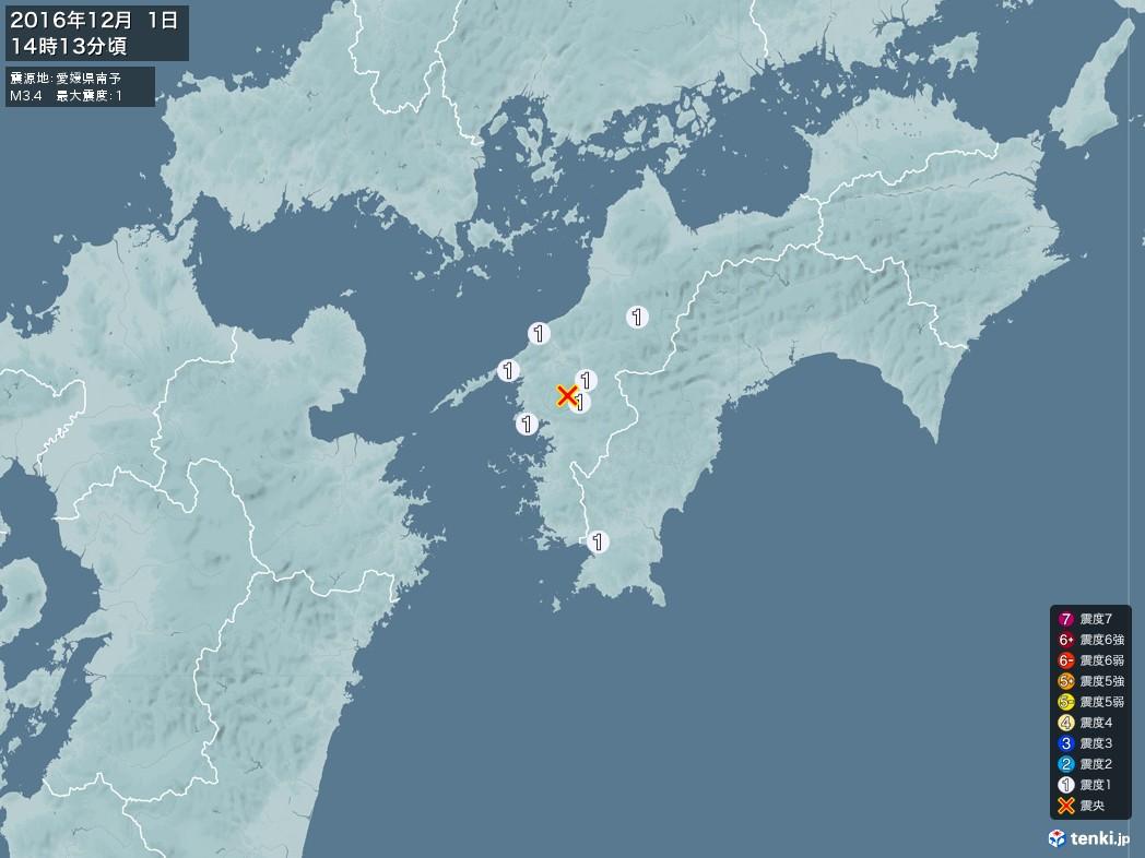 地震情報 2016年12月01日 14時13分頃発生 最大震度:1 震源地:愛媛県南予(拡大画像)