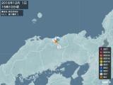 2016年12月01日15時10分頃発生した地震