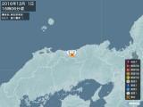2016年12月01日16時06分頃発生した地震