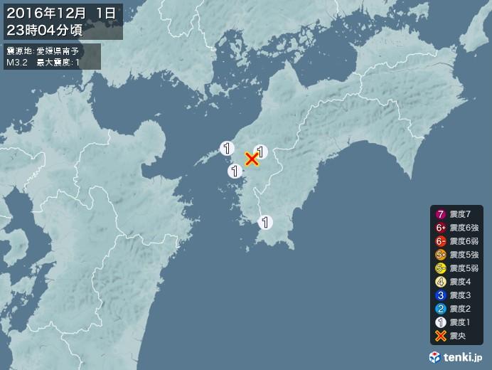 地震情報(2016年12月01日23時04分発生)