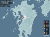 2016年12月02日02時43分頃発生した地震