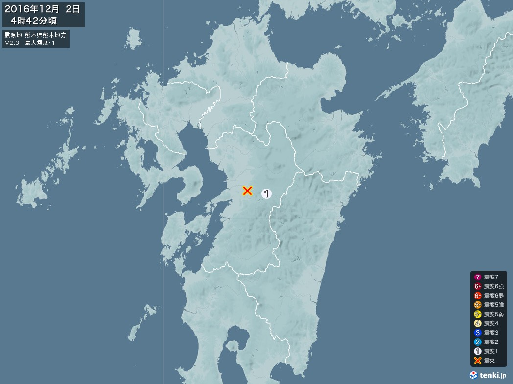 地震情報 2016年12月02日 04時42分頃発生 最大震度:1 震源地:熊本県熊本地方(拡大画像)