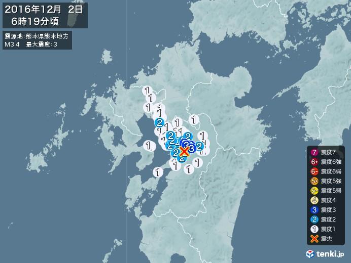 地震情報(2016年12月02日06時19分発生)