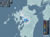 2016年12月02日06時19分頃発生した地震