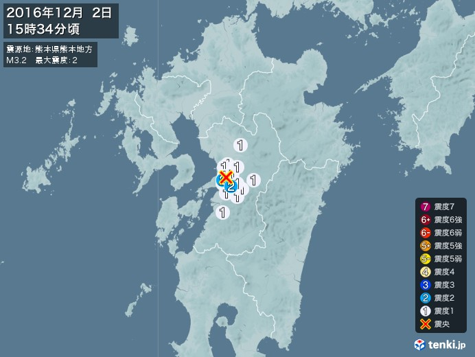 地震情報(2016年12月02日15時34分発生)