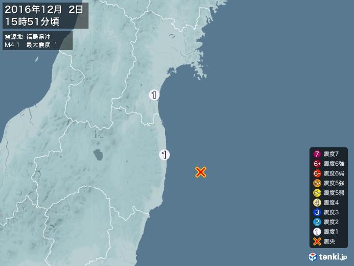 地震情報(2016年12月02日15時51分発生)