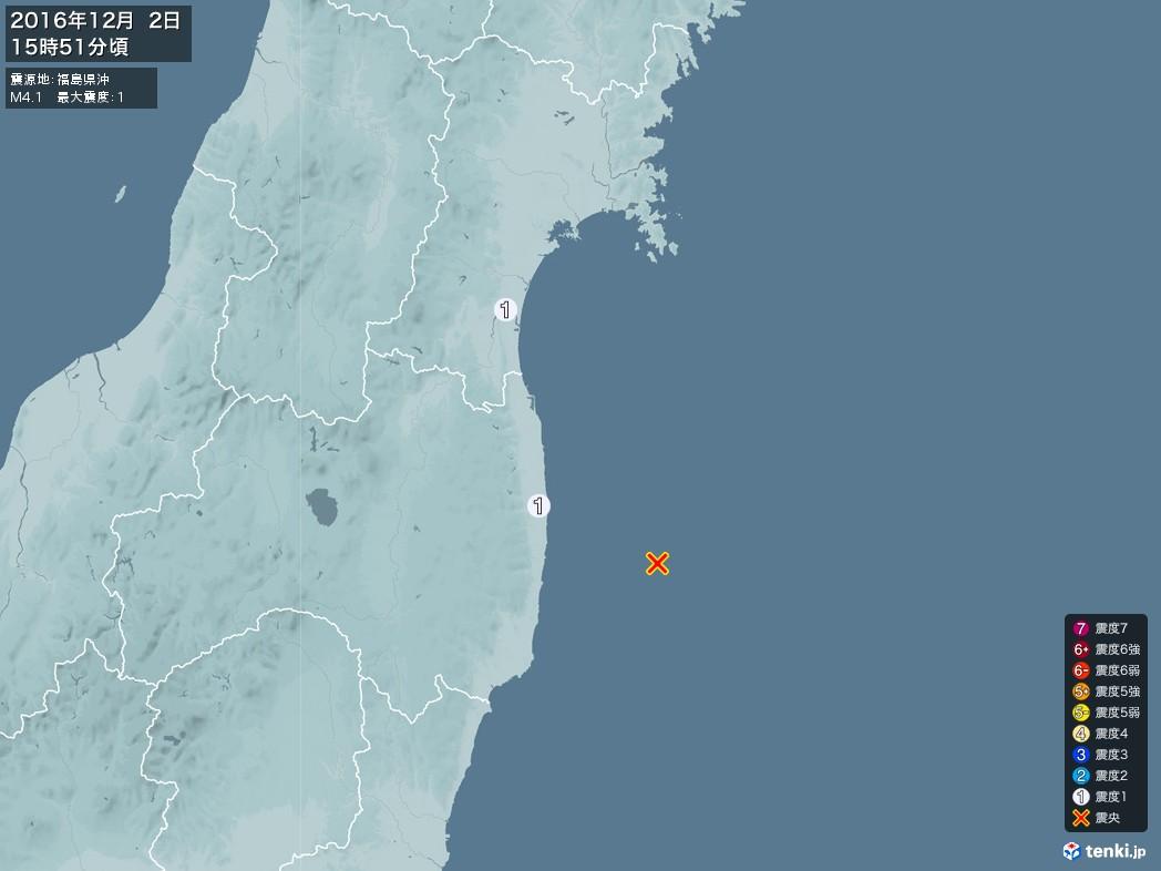 地震情報 2016年12月02日 15時51分頃発生 最大震度:1 震源地:福島県沖(拡大画像)