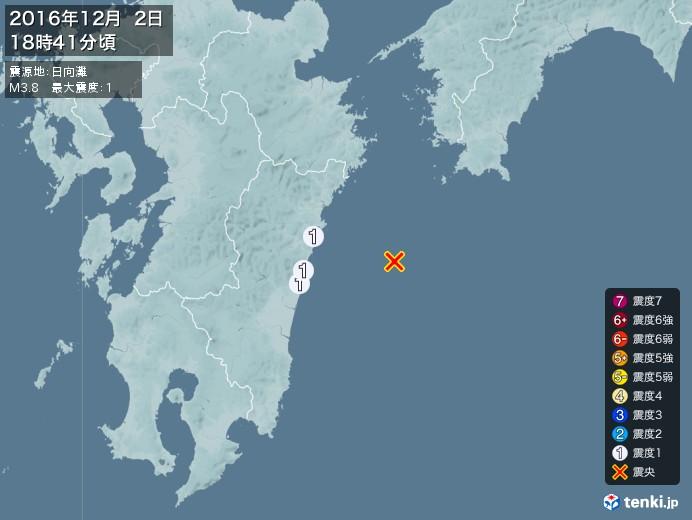 地震情報(2016年12月02日18時41分発生)
