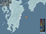 2016年12月02日18時41分頃発生した地震