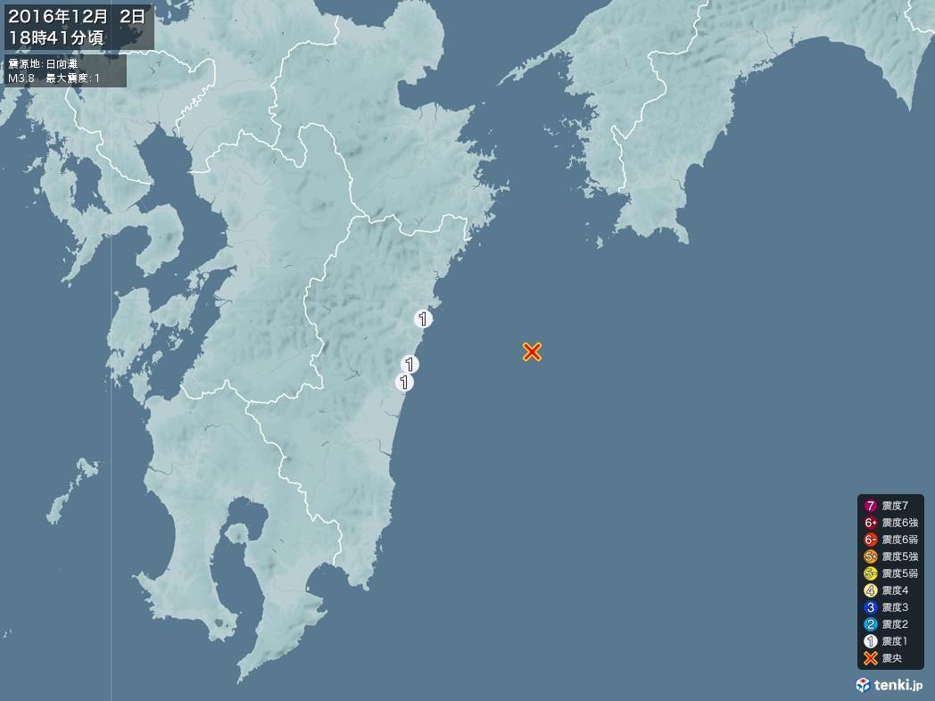 地震情報 2016年12月02日 18時41分頃発生 最大震度:1 震源地:日向灘(拡大画像)