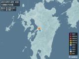 2016年12月04日18時47分頃発生した地震