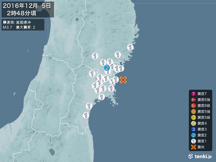 地震情報(2016年12月05日02時48分発生)