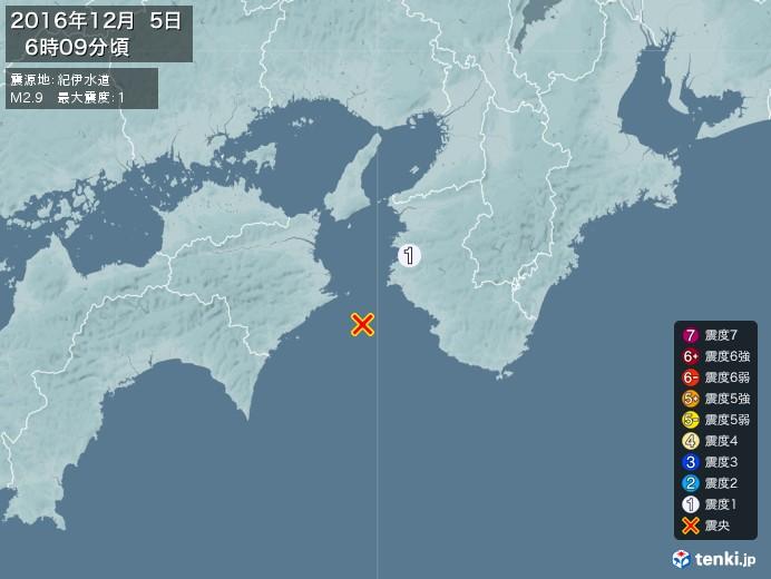 地震情報(2016年12月05日06時09分発生)