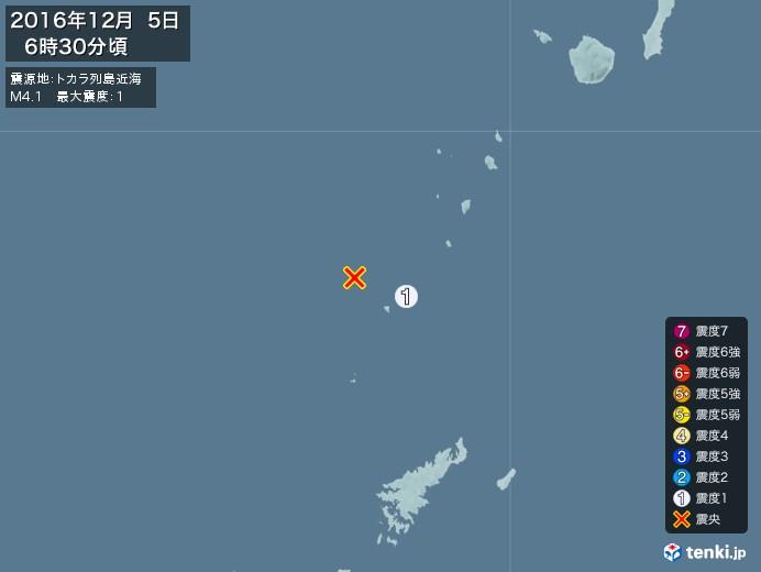 地震情報(2016年12月05日06時30分発生)