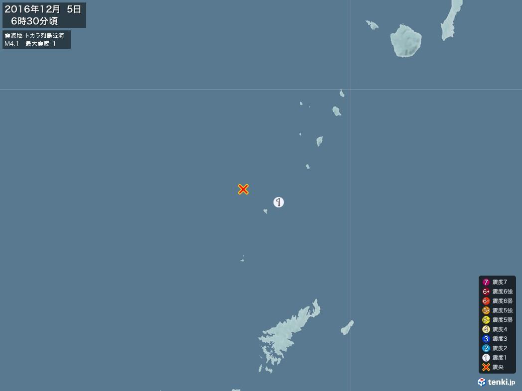 地震情報 2016年12月05日 06時30分頃発生 最大震度:1 震源地:トカラ列島近海(拡大画像)
