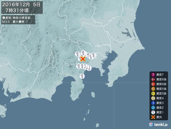 地震情報(2016年12月05日07時31分発生)