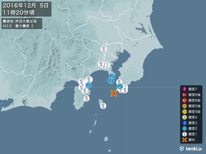 地震情報(2016年12月05日11時20分発生)