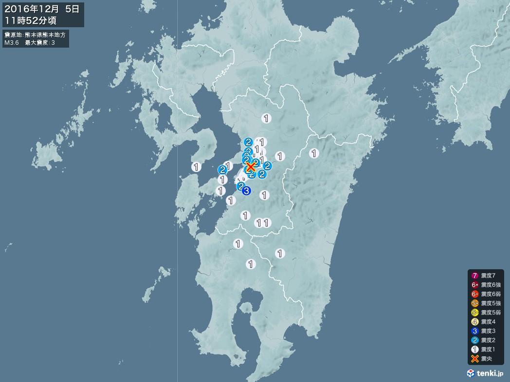 地震情報 2016年12月05日 11時52分頃発生 最大震度:3 震源地:熊本県熊本地方(拡大画像)