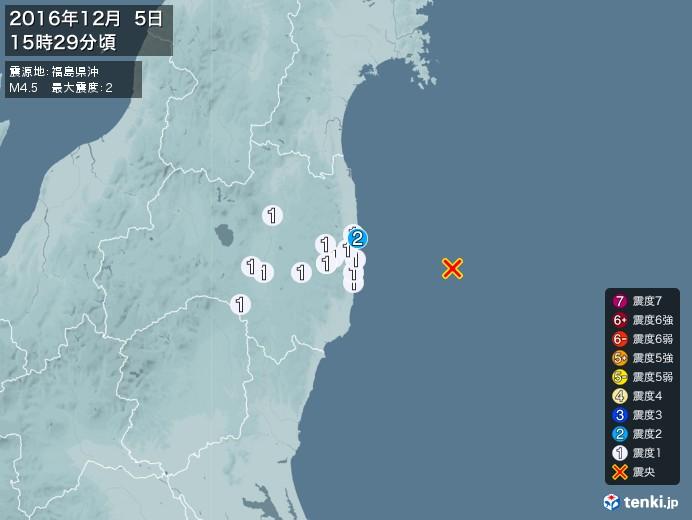 地震情報(2016年12月05日15時29分発生)