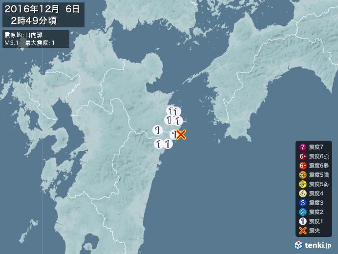 地震情報(2016年12月06日02時49分発生)