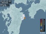2016年12月06日02時49分頃発生した地震