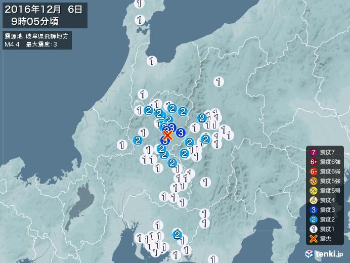 地震情報(2016年12月06日09時05分発生)