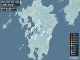 2016年12月06日12時12分頃発生した地震