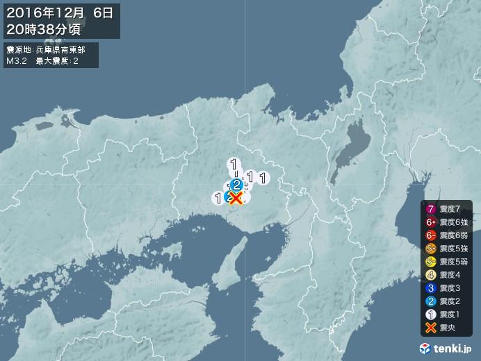 地震情報(2016年12月06日20時38分発生)