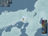 2016年12月06日20時38分頃発生した地震